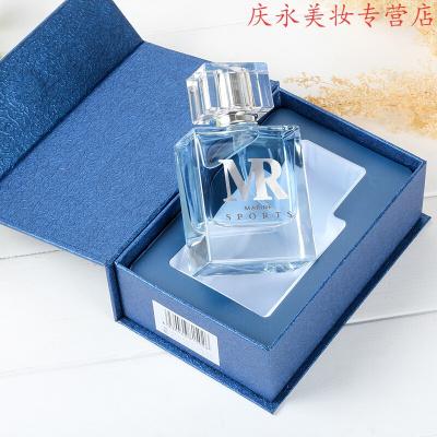 新品 法國古龍男士香水持久淡香男人味學生自然清新香水男生日 酷藍色(清新海洋香) 50mL 酷藍色(清新海洋香)