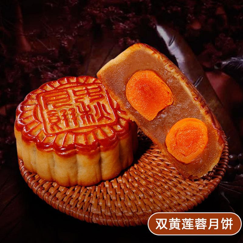 华美双黄纯白莲蓉月饼(720g) 720g 双黄纯白莲蓉月饼