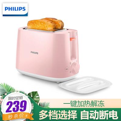 飛利浦(Philips) 面包機 多士爐吐司機全自動家用 內置烘烤架帶防塵蓋 HD2584/50粉色