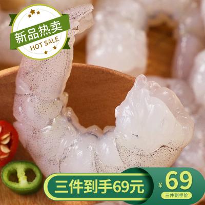 【拍3件69元】翡翠蝦仁250g*1袋 低包冰率蝦仁 大顆飽滿白蝦仁翡翠蝦仁 低包冰蝦仁