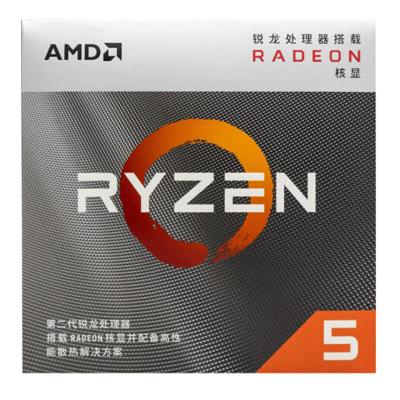 AMD 銳龍5 3400G 處理器 (r5) 4核8線程 搭載Radeon Vega Graphics 3.7GHz 65W AM4接口 盒裝CPU配套X470/B450/A320