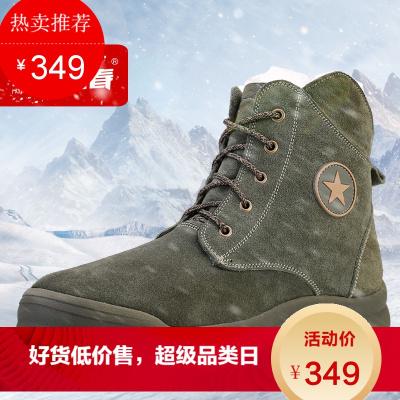 冬季户外登山雪地靴男防滑高帮防水雪鞋单板羊毛保暖滑雪鞋女棉鞋 墨绿色 38