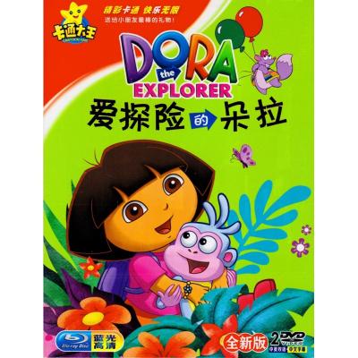 愛探險的朵拉 正版高清兒童幼兒動漫卡通動畫片汽車載DVD光盤碟片