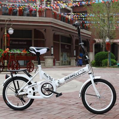 新款折叠自行车16寸20寸减震青少年单车老年男女学生儿童童车男女小孩单车脚踏车代步轻便成人公主学