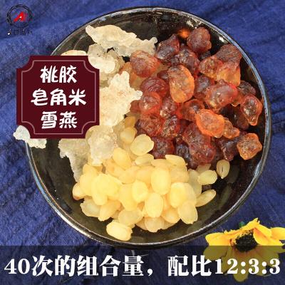 桃膠皂角米雪燕組合桃膠食用特級皂角米云南雙頰