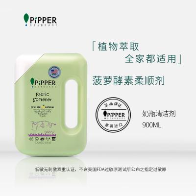 PIPPER 柔順劑花香型 900ml 衣物柔順劑 植物酵素