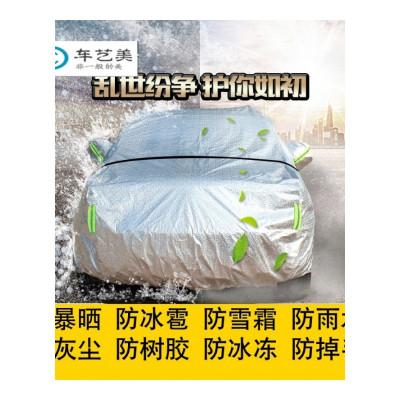 點繽2017款東風標致4008車衣車罩專用防曬防雨18自動標志外車套遮陽罩2017款18款