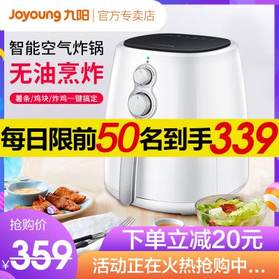 九阳(Joyoung)空气炸锅 3.5L 家用多功能智能 无油煎炸 KL-J63A薯条机官方旗舰店正品特价