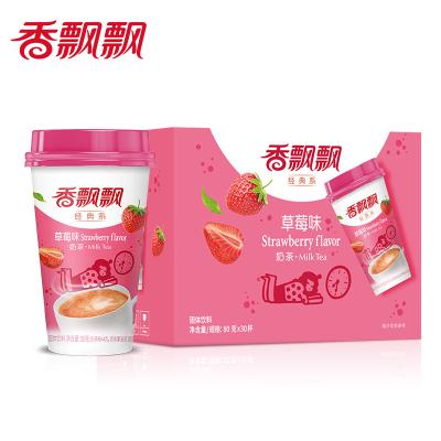 香飘飘奶茶 草莓味30杯整箱早餐杯装奶茶下午茶冲饮品奶茶粉