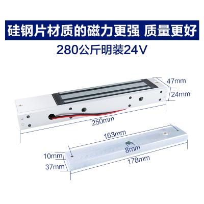 阿斯卡利(ASCARI)磁力鎖280kg電磁鎖單12V玻璃鐵 延時明裝暗裝 電控鎖禁鎖 280kg明裝24V【吸力強】