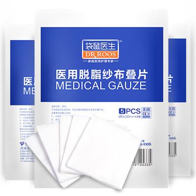 袋鼠醫生醫用脫脂紗布片紗布塊 8層10*12cm*5片*3袋 一次性紗布塊嬰兒口水巾洗臉巾