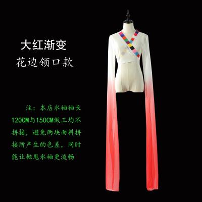 儿童藏族舞蹈服成人惊鸿舞甩袖古典舞演出服练习水袖舞服装上衣女