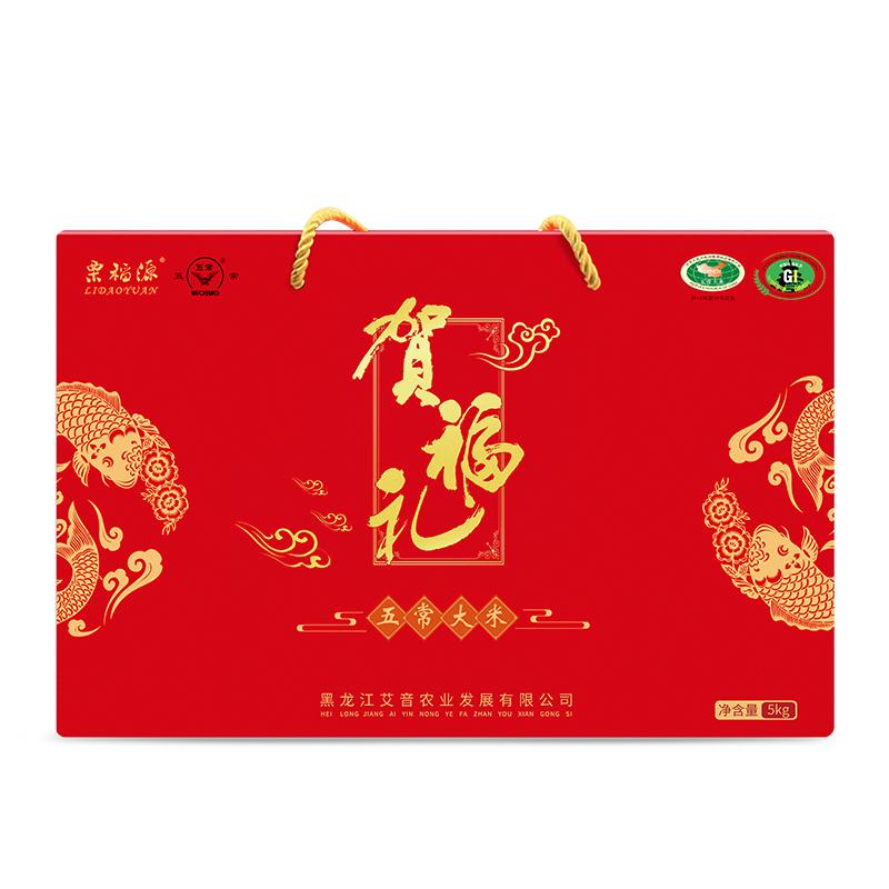 栗稻源 五常大米 稻花香2号米 贺福礼年货礼品 公司企业福利 团购 东北大米粳米5kg礼盒装