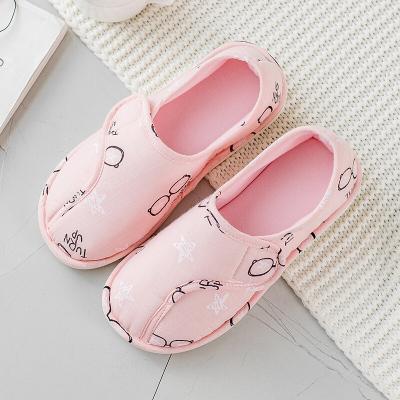 月子鞋春秋產后包跟孕婦鞋夏季薄款透氣夏天厚底防滑軟底產婦拖鞋