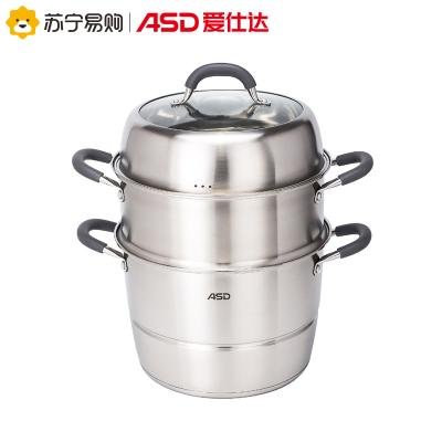 愛仕達(ASD) 蒸鍋 ZS系列不串味蒸鍋 304不銹鋼蒸鍋 三層蒸鍋鍋具 帶蒸籠屜 廚房蒸鍋 ZS26E1Q