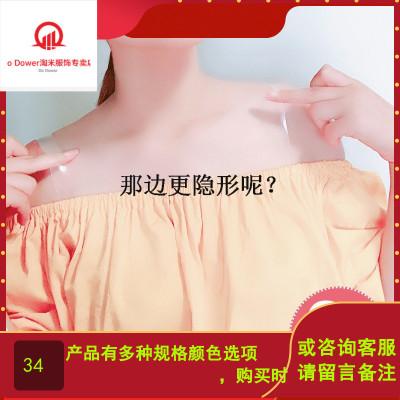 隱形透明肩帶內衣帶女無痕可外露配件文胸罩帶子美背帶防滑