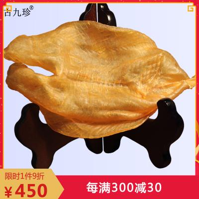 【古九珍】陈年花胶 100克2两装 开鳔黄花胶 鳘正品鱼胶干货鱼肚鱼鳔