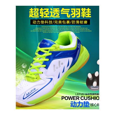 18公主(SHIBAGONGZHU)儿童男鞋男女童比赛训练鞋超轻防滑情侣运动鞋女鞋子
