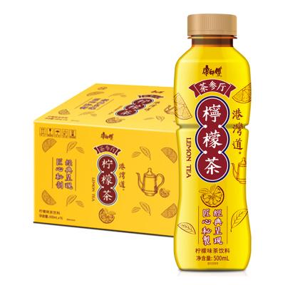 康师傅 茶参厅500ml*15瓶 柠檬茶整箱装 茶餐厅专享