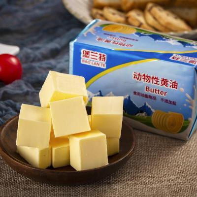 动物性淡味黄油400克 家用烘焙牛轧糖牛排曲奇饼干原料 400g*2