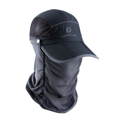 漁之源夏季戶外釣魚帽男防曬圍臉釣魚帽子垂釣防蚊路亞面罩遮陽帽