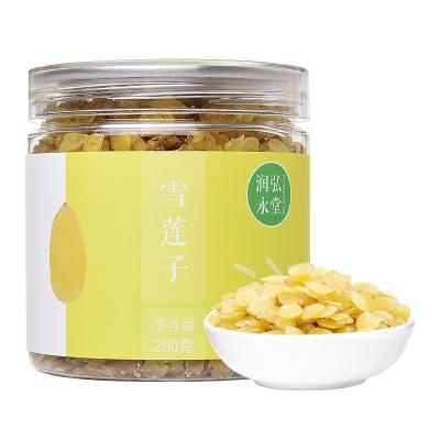 潤弘永堂(runhongyongtang) 雪蓮子200g/罐 皂角米 大顆粒 無硫 養生茶 雪燕桃膠搭配伴侶