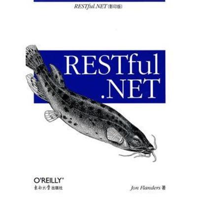 RESTful NET(影印版)(美)費爾南德斯9787564116507東南大學出版社