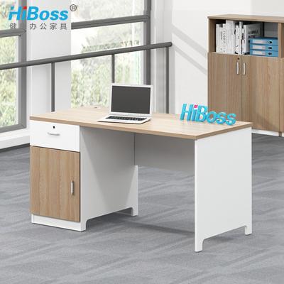 HiBoss 簡約現代辦公家具職員辦公桌組合工作位員工桌1.4米單人位