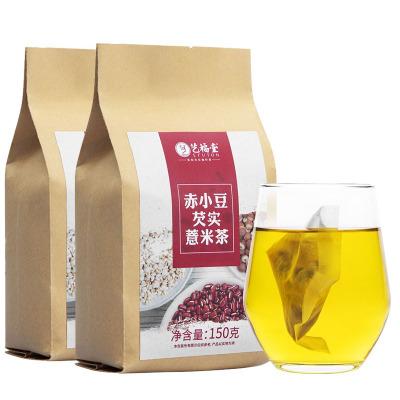 紅豆薏米茶藝福堂花茶赤小豆薏仁芡實茶包小袋裝苦蕎大麥茶葉
