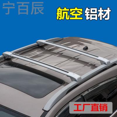 名爵ZS行李架橫桿車頂架銳騰行李架橫桿改裝專用行李框箱貨架橫杠