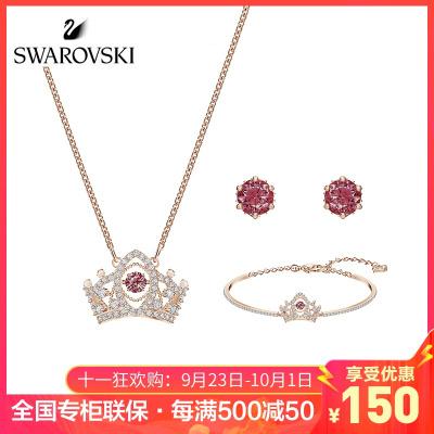 【專柜保修】SWAROVSKI 施華洛世奇 女王皇冠三件套 BEE A QUEEN 項鏈手鏈耳飾套裝 女友5501075