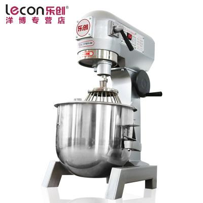 lecon/樂創洋博 30升攪拌機 商用和面機 鮮奶機 廚師機多功能揉面機攪拌機打蛋器 打面機 奶茶店設備