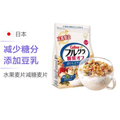 【减肥福音减糖版】卡乐比(Calbee)即食麦片 减糖版600g 代餐 水果麦片 谷物早餐 方便速食 进口食品 日本进口