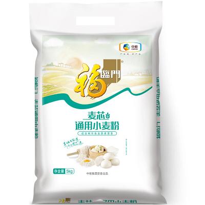 福臨門 面粉 麥芯通用小麥粉 中筋粉 麥芯粉 多用途 饅頭、包子、烙餅等各類面食5kg 新日期