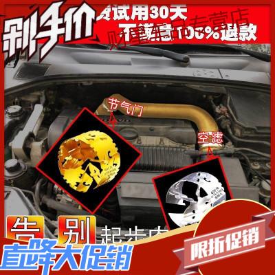 财星汽车涡轮增压器改装动力提升进气自吸改机械省油神器通用型节油器 2019新版:48~53mm