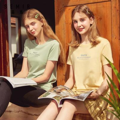 【1件5折價:24.5】Semir森馬2020秋季新款韓版ins潮牛油果綠時尚舒適短袖T恤女士