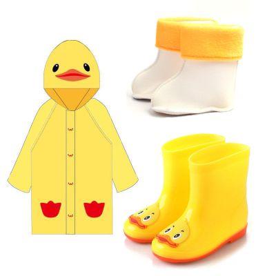 男女兒童雨鞋雨衣鴨套裝四季通用雨靴可加內膽5歲3小孩套鞋寶寶 邁詩蒙