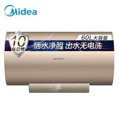 美的(Midea) 比佛利 60L电热水器家用F6030-LQ3(HEY)净胆活水技术 7倍增容 健康净肤洗