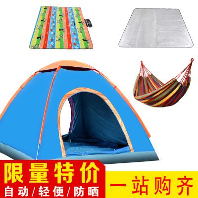 威迪瑞戶外3-4人全自動帳篷春夏季單層帳其它防雨露營/旅游/登山帳篷
