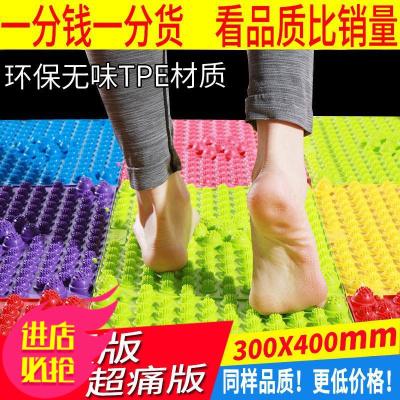 悅步tpe指壓板腳大片 韓國小冬筍加大加痛版腳底按摩墊跑男趾壓板
