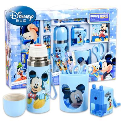 迪士尼(DISNEY)兒童學生學習用品開學大禮包文具套裝禮盒 米奇藍色