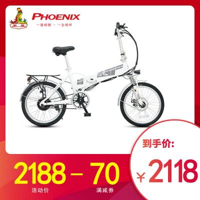 鳳凰(Phoenix)新國標折疊自行車便攜單車20英寸成人自行車男女款代步神器電瓶車小型鋰電池踏板車