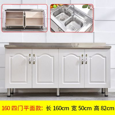 如華福祿簡易櫥柜灶臺柜水柜儲物柜子碗柜家用廚房定制組裝經濟型 160cm 左灶臺款