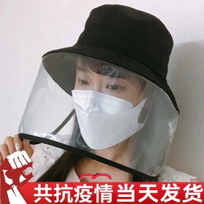 【蘇寧好貨】運動帽韓國東大頭戴全臉透明防飛沫唾沫病毒隔離防護面罩漁夫帽男女款