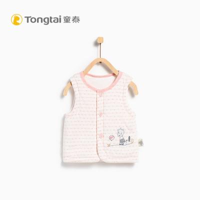 童泰TONGTAI秋冬纯棉婴童马甲1-18个月宝宝加棉马甲男女通用73cm
