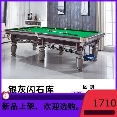 標準型臺球桌美式黑8成人家用桌球臺中式商用訓練乒乓二合一案子商品有多個顏色,尺碼,規格,拍下請備注規格或聯系客服