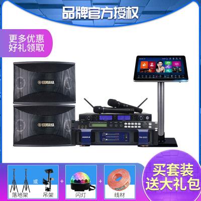 Yamaha/雅马哈KMS910家庭KTV 卡拉OK音箱套装家用客厅音响音箱套餐五