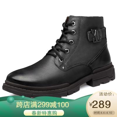 3515強人馬丁靴男高幫工裝靴百搭潮流靴子中幫男鞋