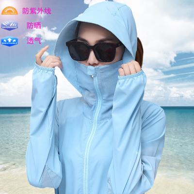 俏依惠防曬衣女中長款2020夏季防紫外線韓版大碼戶外沙灘防曬服輕薄外套