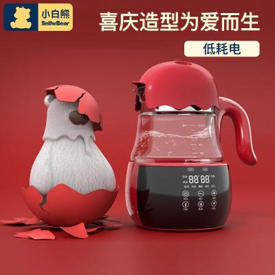 小白熊恒溫調奶器智能恒溫玻璃水壺多功能嬰兒調奶器智能家用玻璃養生壺HL-0960